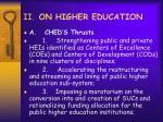 ii on higher education
