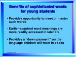 benefits of sophisticated words for young students