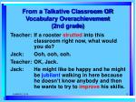 from a talkative classroom or vocabulary overachievement 2nd grade
