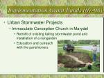 implementation grant funds 07 085