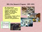 reu site research program 1997 2001