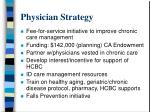 physician strategy
