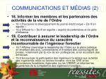 communications et m dias 2