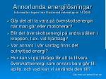 annorlunda energil sningar information tagen fr n illustrerad vetenskap nr 14 2008