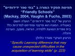 friendly schools mackay 2004 vaughn fuchs 2003