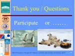 participate or