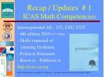 recap updates 1 icas math competencies