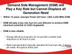 demand side management dsm will play a key role but cannot displace all generation need