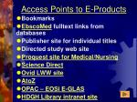 access points to e products