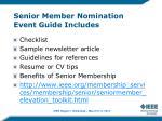 senior member nomination event guide includes