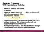 common problems with organizational redesign