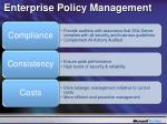 enterprise policy management