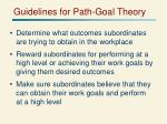 guidelines for path goal theory