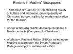 rhetoric in muslims newspapers