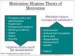 motivation hygiene theory of motivation