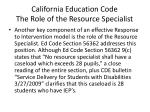 california education code the role of the resource specialist