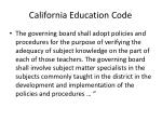 california education code4