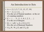 an introduction to sets