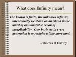 what does infinity mean