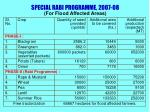 special rabi programme 2007 08 for flood affected areas