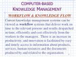 c omputer based k nowledge m anagement1