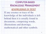 c omputer based k nowledge m anagement4