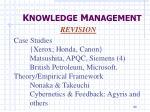 k nowledge m anagement1