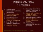 2006 county plans 11 priorities