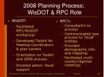 2008 planning process wisdot rpc role