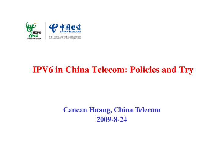 ipv6 in china telecom policies and try n.