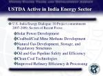 ustda active in india energy sector