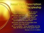 jesus role description for discipleship