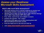 assess your readiness microsoft skills assessment