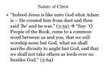 nature of christ