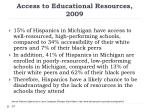 access to educational resources 2009