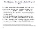 u s hispanic graduation rate dropout rate