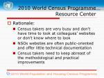 2010 world census programme resource center1