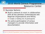 2010 world census programme resource center2