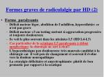 formes graves de radiculalgie par hd 2