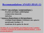 recommandations anaes has 1