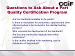 questions to ask about a part quality certification program1