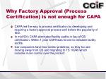 why factory approval process certification is not enough for capa