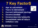 7 key factor