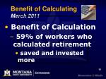 benefit of calculating march 2011