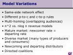 model variations