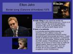 elton john border song canzone di frontiera 1970