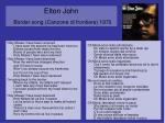 elton john border song canzone di frontiera 19701