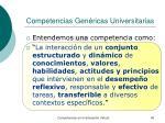 competencias gen ricas universitarias