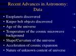 recent advances in astronomy data