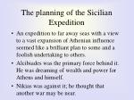 the planning of the sicilian expedition